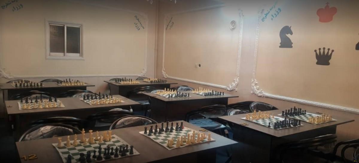 تصویر شماره مدرسه شطرنج وزراء کرج