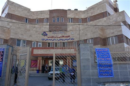 تصویر شماره بیمارستان و زایشگاه حضرت علی (ع) کرج