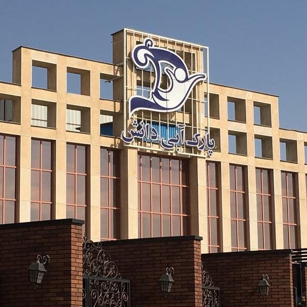 تصویر شماره  پارک آبی و مجموعه استخر و سونای دانش کرج