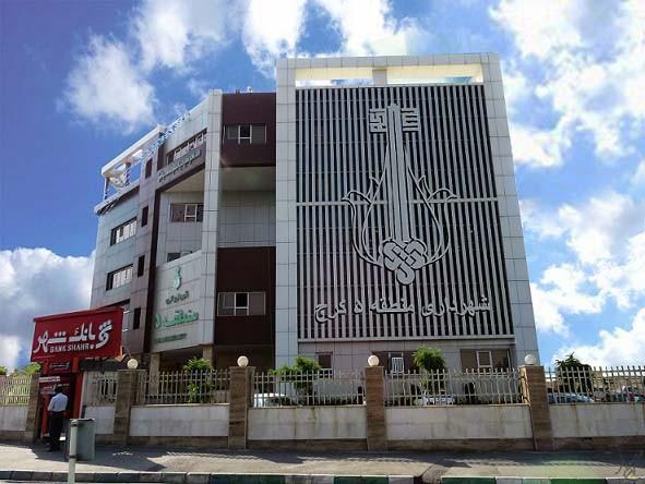 تصویر شماره شهرداری منطقه پنج کرج